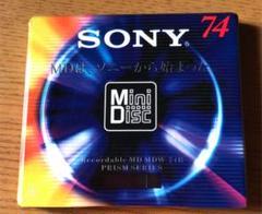 "Thumbnail of ""SONY MDW-74B  ×3"""