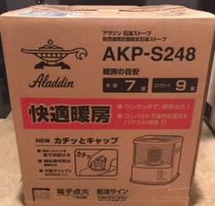 "Thumbnail of ""アラジン AKP-S248(K) ほぼ未使用"""