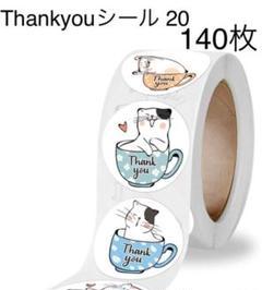 """Thumbnail of """"Thankyouシール サンキューシール 20 猫 ネコ ねこ 140枚"""""""