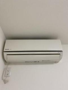 "Thumbnail of ""Panasonic エアコンCS-22BFJ-W 3台セット"""