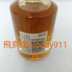 "Thumbnail of ""未開栓□響21年 ミニボトル 50ml"""