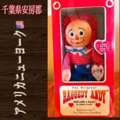 """Thumbnail of """"セール  RAGGEDY ANN 新品(米国製)"""""""