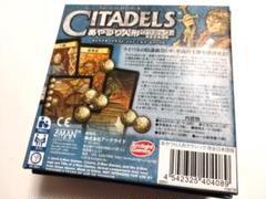 "Thumbnail of ""citadels あやつり人形 クラシック 完全日本語版"""