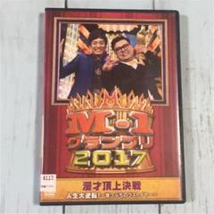 """Thumbnail of """"M-1 グランプリ  2017 人生大逆転!~崖っぷちのラストイヤー~"""""""