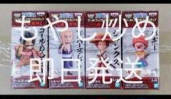 "Thumbnail of ""10 4体セット ワンピース ワーコレ フィギュア ワノ国回想編2"""