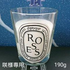 "Thumbnail of ""【咲様専用】diptyqueキャンドル ROESE 190g 箱無し"""