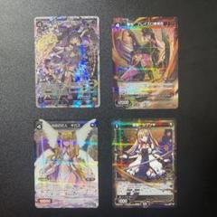 """Thumbnail of """"WIXOSS ウィクロス 4枚セット"""""""