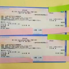 "Thumbnail of ""SPAYAIR 9/26 松戸市 森のホール21"""