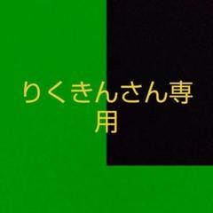 "Thumbnail of ""りくきんさん専用 スーパードラゴンボールヒーローズ"""