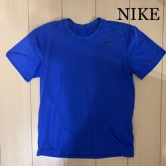 """Thumbnail of """"NIKE ナイキ 半袖 ランニングTシャツ"""""""