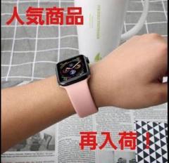 """Thumbnail of """"アップルウォッチ シリコンバンド Apple Watch カバー"""""""