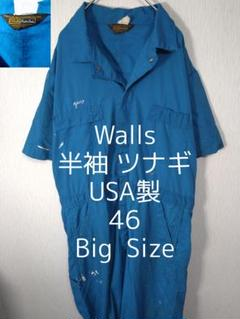 "Thumbnail of ""46 XL USA製 雰囲気 Walls 半袖 ビッグ オールインワン ツナギ"""