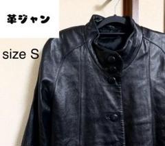 """Thumbnail of """"レザージャケット【革 冬服 カッコイイ コーデ M レディース アウター】31"""""""