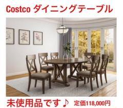 """Thumbnail of """"【デーブルのみ/送料込】Costco コストコ 廃番 ダイニングテーブル"""""""