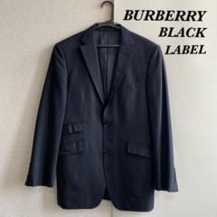 "Thumbnail of ""上だけ! BURBERRYBLACKLABEL スーツ ジャケット テレワーク"""