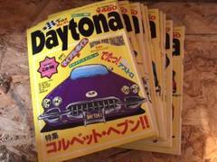 "Thumbnail of ""雑誌 デイトナ/Daytona"""