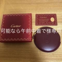 "Thumbnail of ""Cartierマストラインコインケ-ス"""