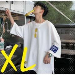 """Thumbnail of """"【再入荷】七分丈 Tシャツ ボリューム袖 ビッグシルエット メンズ 白 XL"""""""