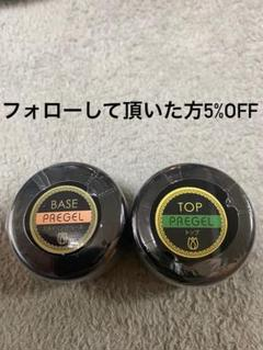 "Thumbnail of ""プリジェル  スタイリングベース15g +トップa15gセット"""