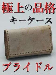 """Thumbnail of """"0072✨ブライドルキーケース ブラウン✨ メンズ レディース☆6連フック"""""""