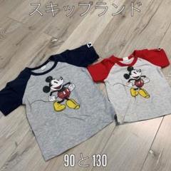 "Thumbnail of ""Tシャツ 90 130 お揃い"""