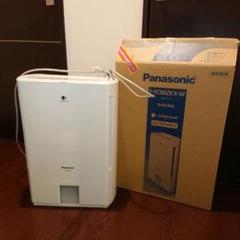 """Thumbnail of """"パナソニック Panasonic F-YC80ZKX-W 衣類乾燥機 除湿乾燥機"""""""
