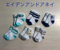 """Thumbnail of """"エイデンアンドアネイ ベビー靴下 0ヶ月〜6ヶ月 ベビーソックス"""""""