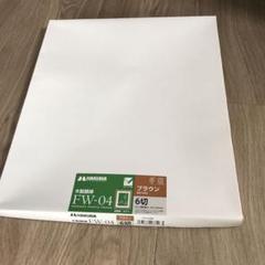 "Thumbnail of ""即日発送❗️Hakuba 木製額縁 FW-04 ブラウン6切 181x231cm"""