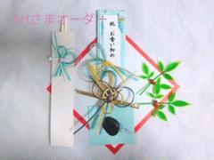 "Thumbnail of ""オーダー"""