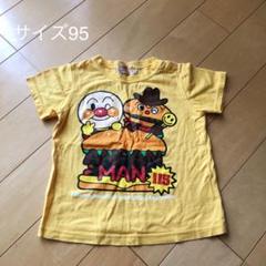 """Thumbnail of """"アンパンマンTシャツ☆95"""""""