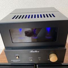 "Thumbnail of ""BUTLER Vacuum 6W MK2"""