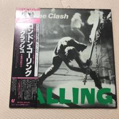 "Thumbnail of ""The clash London calling レコード lp"""