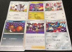 "Thumbnail of ""ポケモンカード カード コレクション ゲーム"""