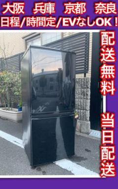 "Thumbnail of ""SHARP 冷蔵庫 シャープ 大阪 兵庫 京都 奈良 洗濯機 当日配送 2ドア"""