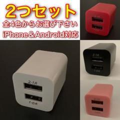 """Thumbnail of """"USB アダプター ACアダプター コンセント 充電器 2ポート 2口 2台同時"""""""
