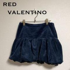 "Thumbnail of ""red valentino バルーンスカート ネイビー レッドヴァレンティノ"""