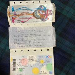 "Thumbnail of ""L'Arc〜en〜Ciel 使用済チケットセット"""