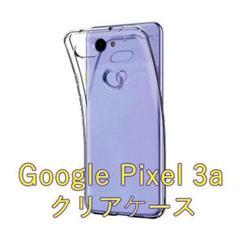 "Thumbnail of ""Google Pixel 3a クリアケース"""