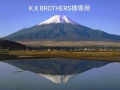 """Thumbnail of """"ダイニングチェアー"""""""