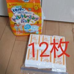 "Thumbnail of ""ピジョン オムツとれっぴー 12枚 トイトレ"""