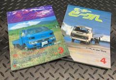 "Thumbnail of ""Motor Vehicle モータービークル商業車専門誌 1979 3、4月号"""