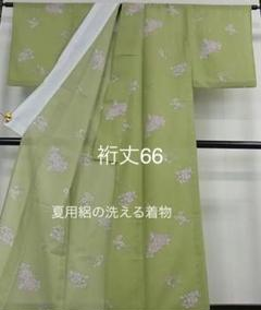 "Thumbnail of ""夏用高級絽の洗える着物 S P P"""