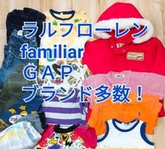 """Thumbnail of """"ラルフローレン ファミリア トップス Tシャツ 半袖 ズボン まとめ売り 90"""""""