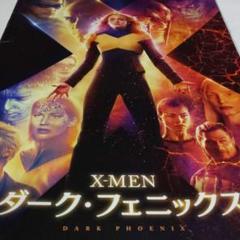 """Thumbnail of """"X_MEN プレミアム試写会 大型パンフレット"""""""