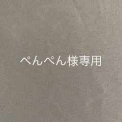 "Thumbnail of ""ビリヤード キュー Mezz Cues"""