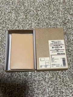 """Thumbnail of """"無印良品 カードケース 名刺入れ 生成"""""""