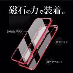 """Thumbnail of """"ランキング上位‼️ iPhoneケース 両面ガラス マグネット フルカバー"""""""