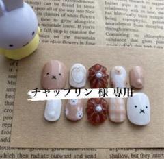 "Thumbnail of ""うさぎネイル"""