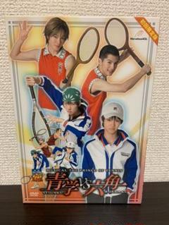 "Thumbnail of ""ミュージカルテニスの王子様 青学VS六角 初回限定版"""