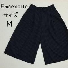 "Thumbnail of ""スカンツ オフィス 柄ストライプ 濃ネイビー  Emsexcite"""